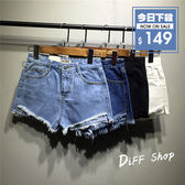 【DIFF】新款韓版前短後長毛邊牛仔短褲 牛仔褲 短褲 熱褲 鬚鬚【P60】