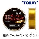 漁拓釣具 TORAY 銀鱗 SUPER STRONG NEO 150M #1.75 - #4.0 [尼龍線]