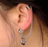 歐美 混搭風 質感 銀色 流蘇 船錨 無耳洞 耳夾 男女 同款 時尚 情侶 耳飾