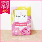 英國泰勒茶Taylors 玫瑰檸檬茶(無咖啡因) 20包/盒