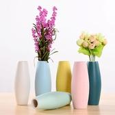簡約現代時尚彩色落地陶瓷花瓶創意歐式客廳百搭幹花插花水培擺件