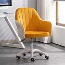 家用電腦椅學習辦公轉椅網紅宿舍化妝升降沙發椅北歐書桌靠背椅子 夢幻小鎮「快速出貨」
