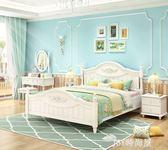 韓式床主臥1.8米雙人實木床田園風格家具高箱儲物床1.5公主床白色qm    JSY時尚屋