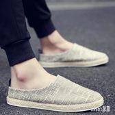 夏季豆豆鞋懶人帆布鞋男鞋男士休閒鞋潮鞋子韓版一腳蹬時尚布鞋 BP1326【Sweet家居】
