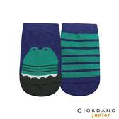 【GIORDANO】童裝趣味動物頭像條紋短襪(兩雙入)-14 綠/深藍