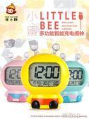 鬧鐘 鬧鐘創意學生用床頭女多功能卡通可愛時鐘兒童男充電數字電子鐘 新品