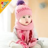兒童帽子 秋冬季嬰幼兒男童女寶寶護耳兒童圍巾保暖刷毛厚可愛超萌 快速出貨