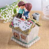 存錢筒創意可愛女生儲蓄罐生日禮物結婚情侶禮品韓國男女卡通擺件    西城故事