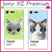 Sony XZ Premium 5.5吋 寵貓系列手機殼 大眼貓咪背蓋 PC手機套 可愛萌貓保護套 彩繪保護殼 硬殼