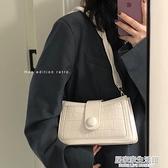 高級感法國小眾包包女2020新款潮時尚腋下包百搭ins斜背包小方包 居家家生活館