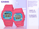 CASIO 手錶 專賣店 CASIO  GLX-5600VH-4+BLX-560VH-4 CASIO 復古衝浪情侶電子對錶 橡膠錶帶 潮汐圖 防水200米