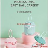 嬰兒奶粉盒大容量便攜外出防潮密封米粉分裝儲存罐【齊心88】