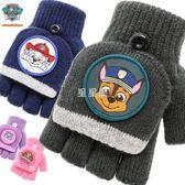 汪汪隊兒童手套冬保暖男童女童可愛半指小孩加厚翻蓋幼兒寶寶針織