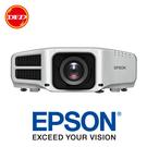 EPSON 愛普生 EB-G7100 6500流明 XGA解析度 高階工程投影機 公司貨