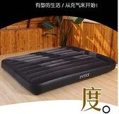 充氣床 INTEX氣墊床 充氣床墊雙人家用加大單人折疊床墊充氣  芊墨左岸 上新