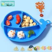 寶寶餐盤吸盤碗硅膠防摔套裝輔食嬰兒童餐盤分格盤餐具【淘嘟嘟】
