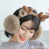 保暖耳罩 耳套保暖耳罩女冬季可愛耳包耳捂護耳朵套折疊耳暖毛絨卡通鹿精靈 原野部落