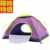 帳篷 露營登山用-戶外3-4人超大空間防雨4色68u44[時尚巴黎]