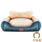 狗狗窩冬天保暖可拆洗寵物床墊子大型小型犬貓窩【宅貓醬】