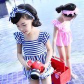 兒童泳衣韓版女童泳衣小童公主裙式小孩1-3-4歲女孩分體寶寶泳衣