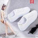 小白潮鞋女鞋秋冬季新款鞋子百搭白鞋平底洋气帆布鞋秋款 韓國時尚週