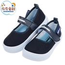 《布布童鞋》TOPUONE台灣製深藍兒童休閒鞋室內鞋(15~20公分) [ C1G716B ]