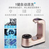 飲水機 臺式迷你飲水機 智慧分溫大屏數字顯示 3秒即出熱水 名創家居DF