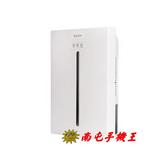 +南屯手機王+歌林負離子電子式微電腦除濕機KJ-HC02 【宅配免運費】