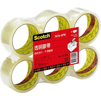 【3M】3036 48mm 透明膠帶/封箱膠帶/包裝膠帶 (6卷/束)