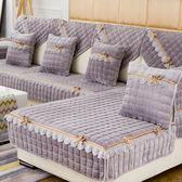 冬季毛絨沙發墊簡約現代布藝沙發套防滑沙發全包罩巾