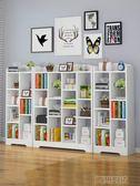 書架 現代小書架學生用簡易桌上置物架落地臥室組合  創想數位DF