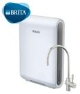 【BRITA】mypure pro V9超微濾專業級淨水系統《贈全台安裝及吹風機》