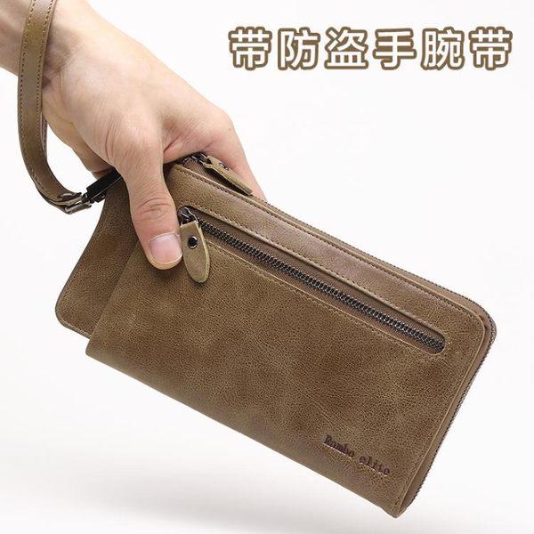 時尚男士錢包長款皮夾多卡位錢夾手包男款商務拉錬多功能手機包潮    伊芙莎