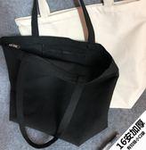 過年環保袋 簡約空白環保袋帆布袋大號拉鏈包購物袋男女學生大容量單肩手提包 卡菲婭