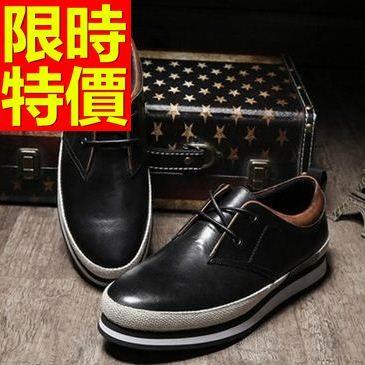 厚底休閒鞋-創意約會必備奢華街頭男鬆糕鞋2色59s35【巴黎精品】