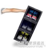 球鞋收納盒AJ籃球鞋收藏鞋盒展示鞋櫃高端球鞋收藏鞋墻防潮 NMS名購居家