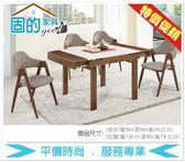 《固的家具GOOD》46-6-AP 布特原石三用桌【雙北市含搬運組裝】