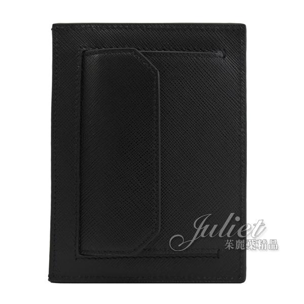 茱麗葉精品【全新現貨】PRADA 2MC050 浮雕LOGO防刮卡夾零錢包.黑