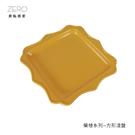 原點居家創意 簡棱系列方形淺盤 蔬菜水果盤點心盤 壽司盤 茶盤 簡約魚盤家用送禮 8.75吋 三色