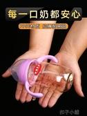嬰兒奶瓶ppsu寬口徑 帶吸管耐摔防摔 寶寶新生兒童非玻璃硅膠正品 扣子小铺