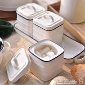 糖罐子 樂盈弘調味罐三件套裝歐式陶瓷家用調料盒創意廚房用品帶蓋糖罐子 小宅女