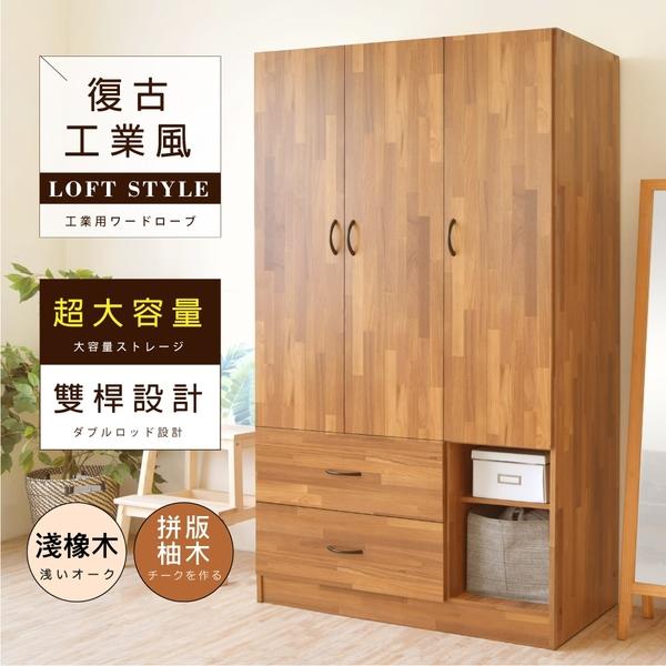 【預購-預計8/2出貨】《HOPMA》復古三門二格二抽衣櫥 PC-A-NC890