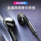 入耳式耳機金屬type-c耳機入耳式有線高音質K歌扁頭適用vivo華為p20/P30 榮耀 玩趣3C