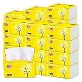 漫花30包抽紙批發整箱家庭裝嬰兒紙巾家用衛生面巾紙抽餐巾紙500 挪威森林