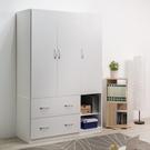 衣櫥 衣櫃【收納屋】雅緻三門二抽衣櫥-凝雪白 &DIY組合傢俱