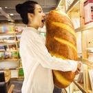 新品創意搞怪食物3D仿真奶油面包長抱枕長條枕靠墊靠枕可愛個性 - 風尚3C
