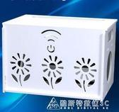 電線收納盒 wifi收納盒機頂盒路由器收納盒安全透氣電線插排插座 沸點奇跡 酷斯特數位3c igo