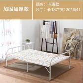 折疊床1.2米單人床家用簡易床雙人辦公室午休床成人1.2米行軍床經濟型 預購商品