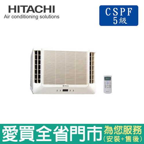 日立11-13坪窗型雙吹式冷氣空調RA-60WK含貨送到府+基本安裝【愛買】
