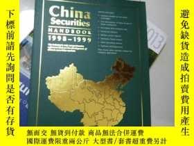 二手書博民逛書店China罕見Securities HAND BOOK 1998